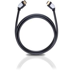 HDMI кабели Oehlbach, арт: 73766 - HDMI кабели