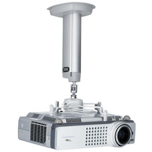 Крепление проекторов SMS Projector CL F700 A/S incl Unislide silver