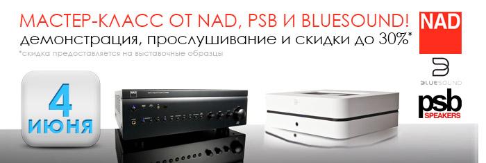 День брендов NAD, PSB И BLUESOUND в Pult.ru!