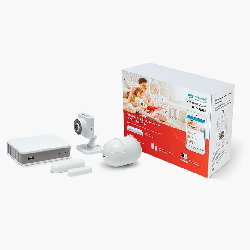Комплект Умный дом Rubetek RK-3503 (Видеонаблюдение и контроль доступа) комплект умный дом rubetek rk 3503 видеонаблюдение и контроль доступа