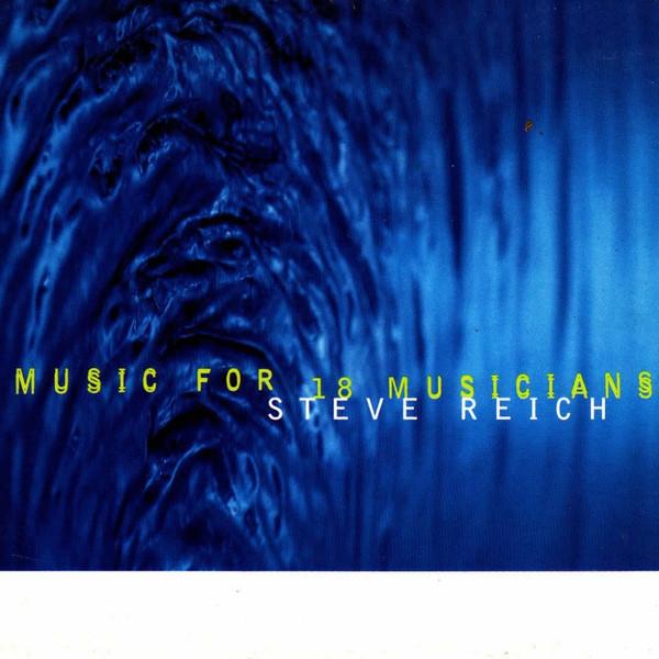 Виниловые пластинки Steve Reich