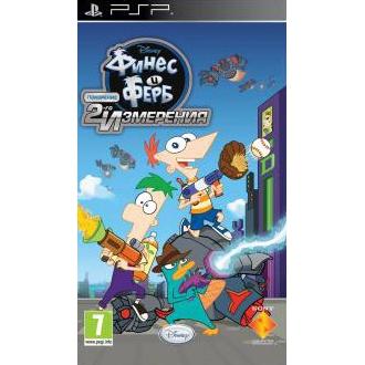 Игры для игровых приставок Sony Игра для PSP Финес и Ферб. Покорение 2-ого измерения (Essentials) русская версия