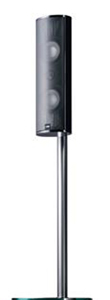 LS 250 (высота 104 см) black/silver PULT.ru 13460.000