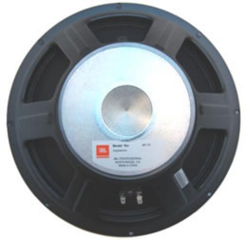 Аксессуары для акустики JBL M115-8A
