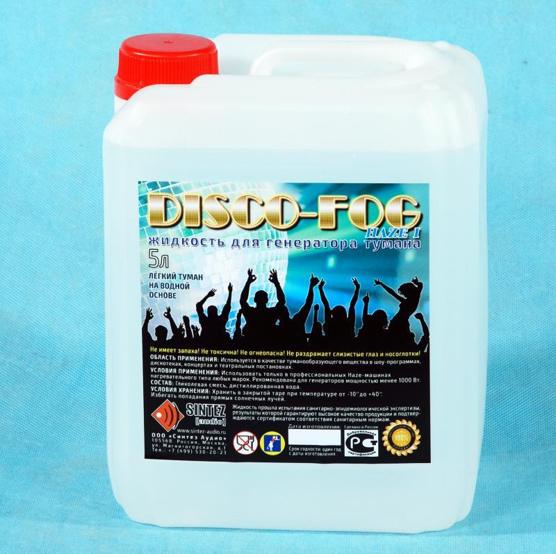 Аксессуары для генераторов эффектов Disco Fog HAZE I купить аксессуары для водяного тумана