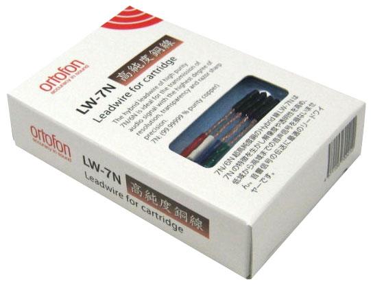 Аксессуары для виниловых проигрывателей Ortofon LW 7N (4 шт) кабель медный для электропроводки купить в минске