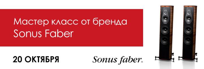Sonus-Faber