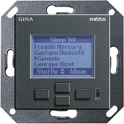Панели управления мультирум Revox M217 display GIRA System 55 (антрацит)