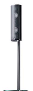 Стойки под акустику Canton LS 250.2 (высота 104 см) black/silver стойка для акустики waterfall подставка под акустику shelf stands hurricane black