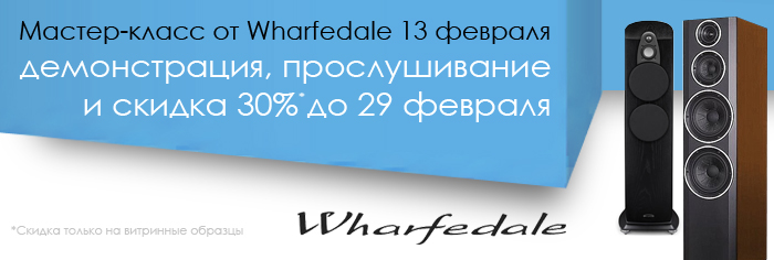 День бренда Wharfedale в Pult.ru!