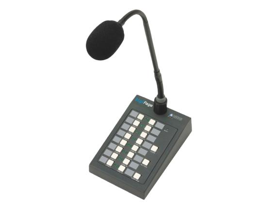 Конференц-системы Amis DigiPage DP16M цена 2016