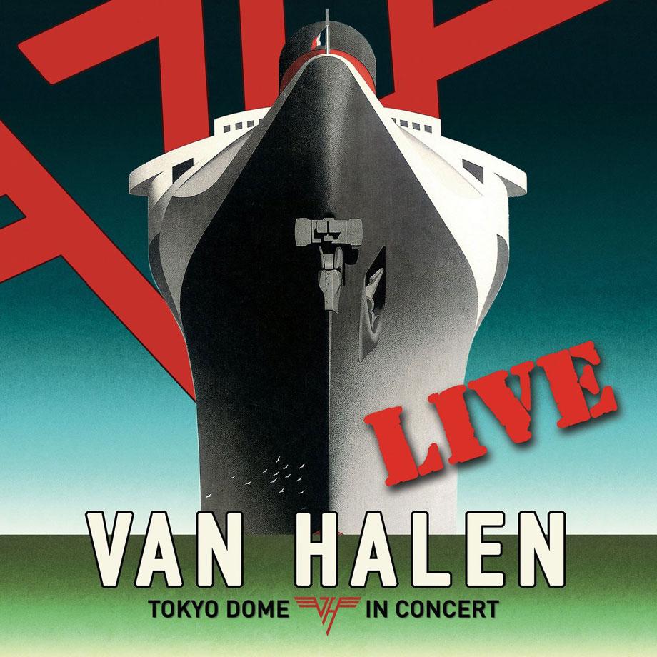 Виниловые пластинки Van Halen