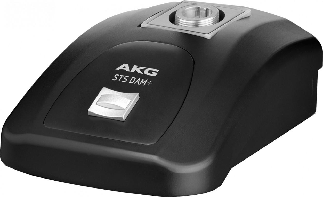 Аксессуары для микрофонов, радио и конференц-систем AKG, арт: 129716 - Аксессуары для микрофонов, радио и конференц-систем
