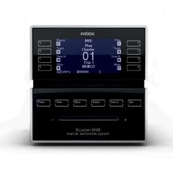 Сетевые аудио проигрыватели Revox multiroom 1+1 submodule