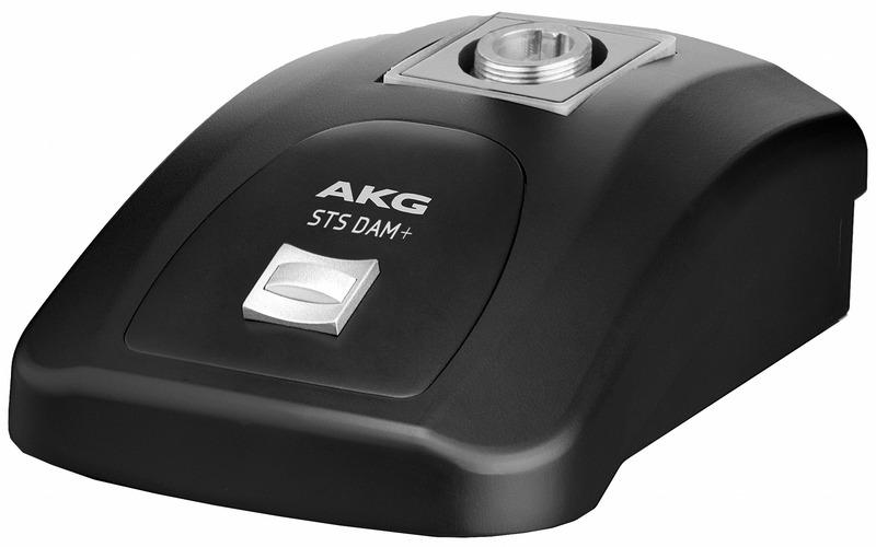 Аксессуары для микрофонов, радио и конференц-систем AKG, арт: 129714 - Аксессуары для микрофонов, радио и конференц-систем
