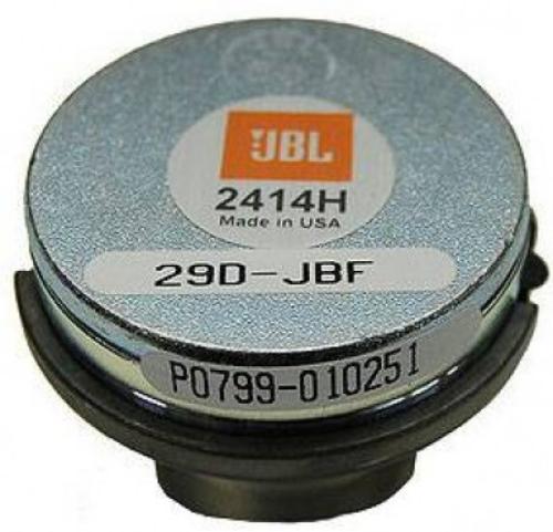 Акустические системы JBL PULT.ru 4532.000