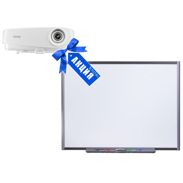 BenQ Интерактивная доска SMART SB685 (резистивная) и проектор Benq MW526E