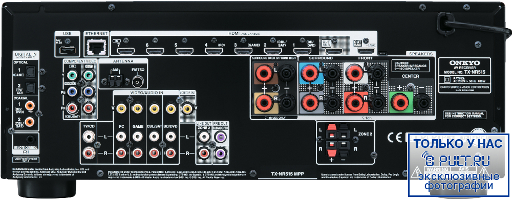 onkyo txnr616 hookup You cannot turn on the unit, contact your onkyo dealer 3 care-occasionally you should gets inside this unit, have it checked by your onkyo dealer 8.