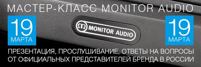 День бренда Monitor Audio в Pult.ru!