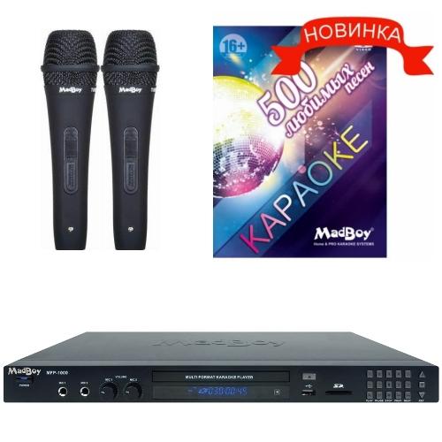 Комплект для караоке PULT.ru 9300.000