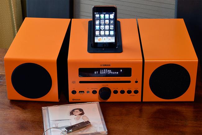 yamaha mcr b142 orange 23456. Black Bedroom Furniture Sets. Home Design Ideas