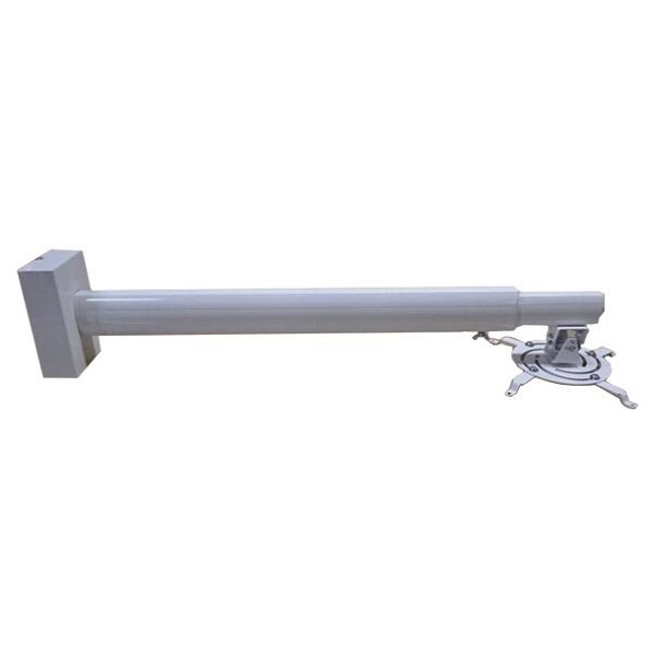 Крепление проекторов Fix P800-1400 silver