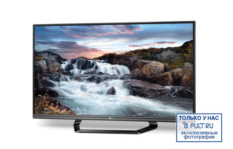 3d led телевизор lg 47lm640t