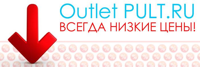 Outlet PULT.ru