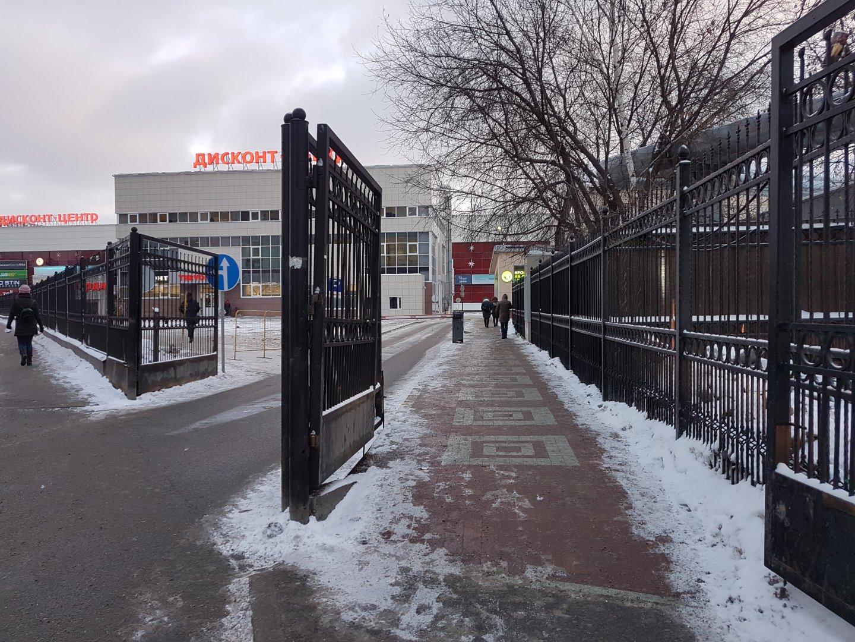 Как пройти до пункта выдачи PULT.ru в Москве