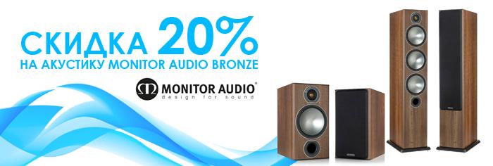 Специальные цены на акустику Monitor Audio Bronze