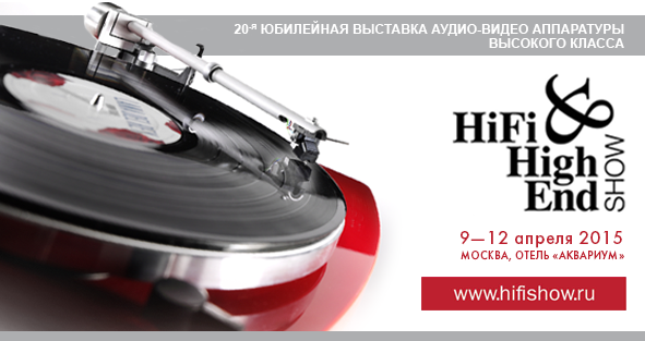 Hi-Fi & High End Show 2015