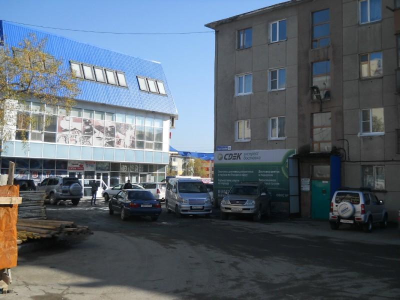 Интим магазин петропавловске камчатском