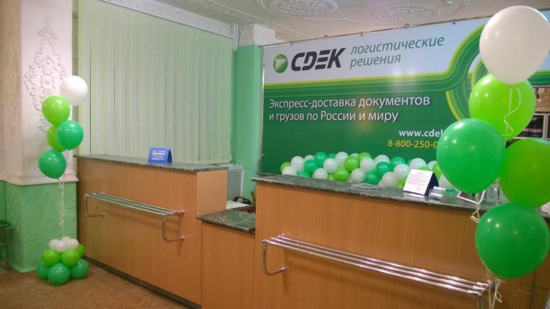Фото входа пункта выдачи PULT.RU в г.Йошкар-Ола ebf59c032c1
